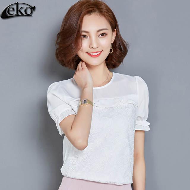 349eb7be44 Blusa de renda Feminina Verão 2016 Coreano Laço A Céu Aberto Bordado Camisa  Chiffon Gola de