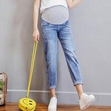 Vintgae – jean de maternité délavé pour femmes enceintes, vêtement ample, taille élastique, ventre, vêtement de grossesse, 2021