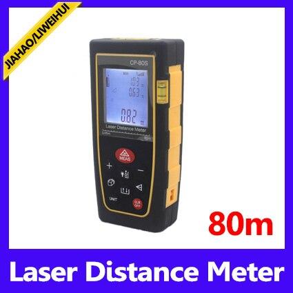 aliexpress com buy 80m laser rangefinder cp 80s laser range finder