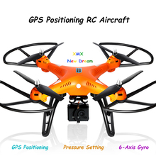 XMX New Dream GPS Professional Drone RC Quacopter 1080P Camera With movable Gimbal Or Lift A 4k HD Action Camera