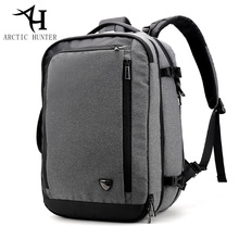 Arctic Hunter Men's Business Casual Backpack Large Capacity City Travel Bag Multi-functional Disassembly Travel Backpack Male цена и фото