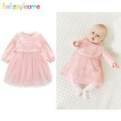 Весенне-осеннее платье-пачка для маленьких девочек 1 год Милая хлопковая розовая одежда на первый день рождения платья принцессы для новоро...