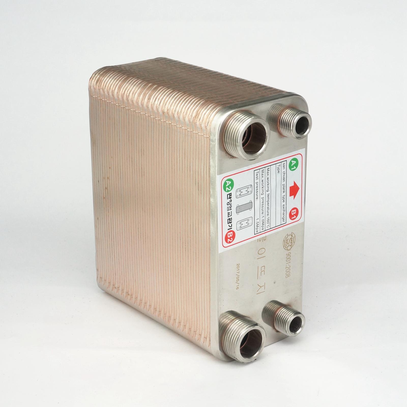 50 Plates Heat Exchanger Beer Wort Chiller Cooler 304 Stainless Steel For Home Brewing Beer