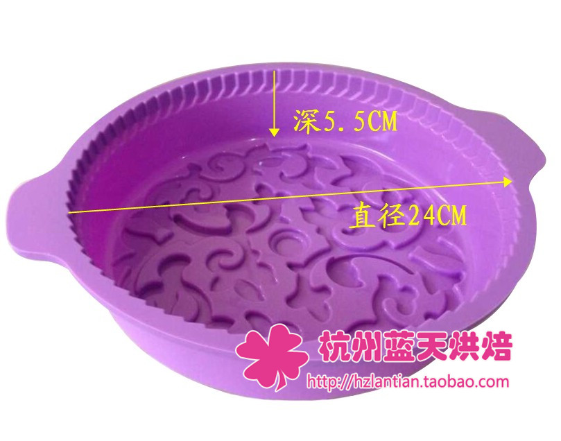 1 шт., силиконовая форма для выпечки