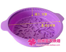 1 pçs grande flor molde de silicone bandeja redonda molde de cozimento molde de bolo ferramenta de cozinha