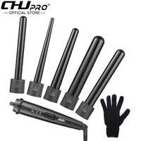 CHJ Professional Hair Curler 5 in 1 Curling Wand iron Interchangeable Heads Hair Curly Roller Styler curlers magic 2019