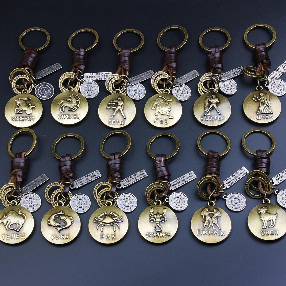 Uhren & Schmuck SchlÜsselanhÄnger Sternzeichen Zwilling Starsign Keyring Gemini Vergoldet Luxus-accessoires