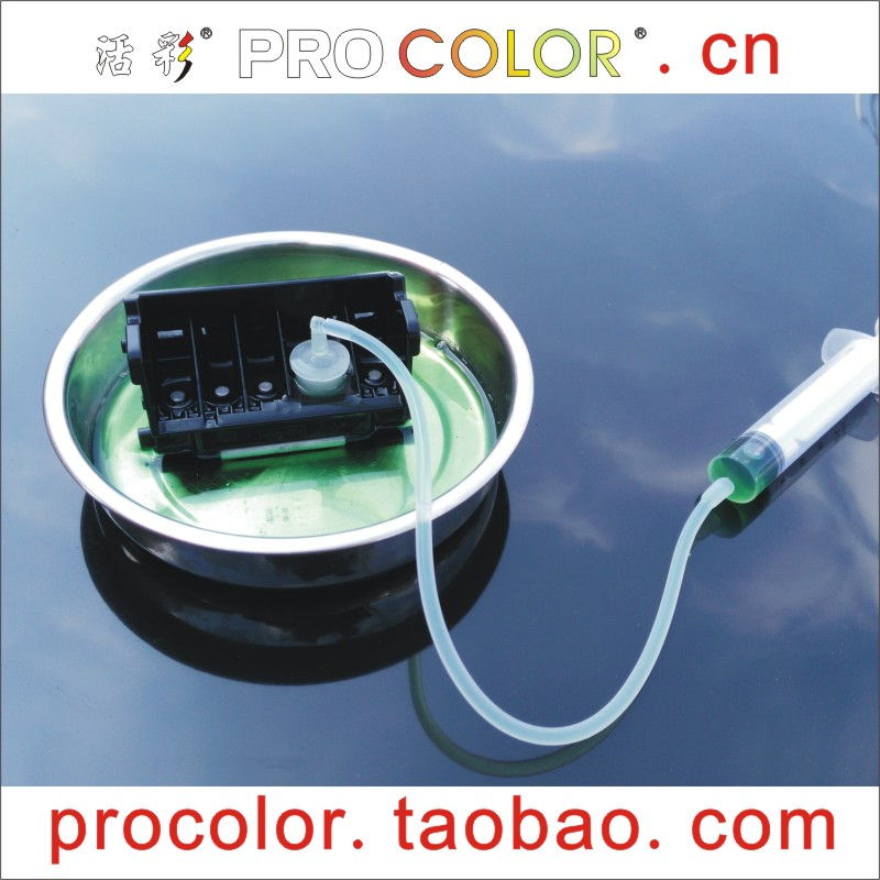Печатающая головка для технического обслуживания и ремонта чистящая жидкость наборы пигментных сублимационных чернил очиститель инструмент для Canon hp EPSON brother печатающая головка