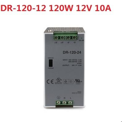 Din rail power supply 120w 12V 24V 48V ac dc converter dr-120-12 dr-120-24 dr-120-48 недорого