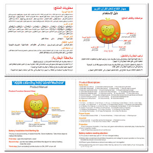 Image 5 - Russian/English/Arabic Projection Read Story Singing Puzzle Learning Machine Early Childhood Education Kids Toys Muslim Koran