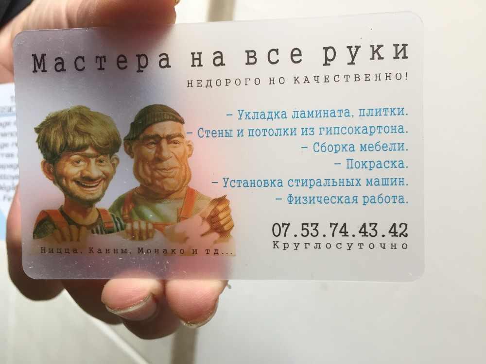 копенкина прикольные визитки для мужчин довольно