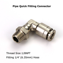 New Paintball 90 Degree Swivel Elbow Macro Hose Line Pipe Quick Fitting Connector silver