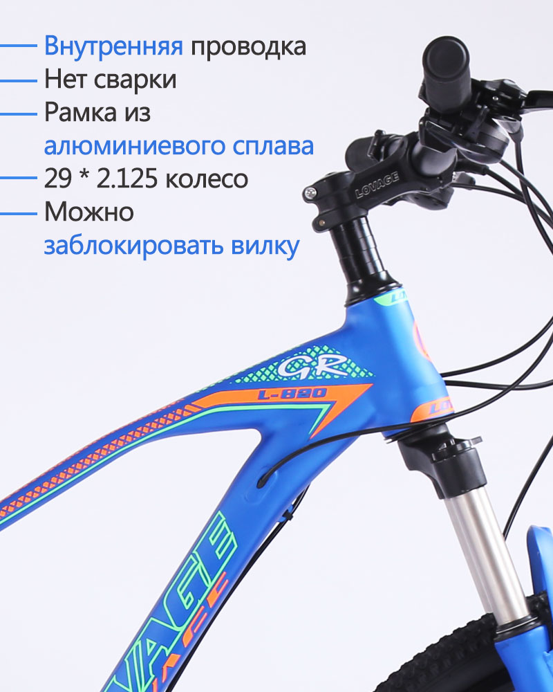 wolf's fang Bicycle Mountain bike 27speed 29 Inch Aluminum Alloy Road Bikes mtb bmx bicycles Dual disc brakes of Free shipping
