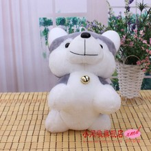 cute small font b plush b font husky toy lovely small gray dog doll gift about
