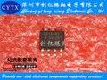 10 ШТ./ЛОТ DS1804X DS1804 триммер потенциометр Может играть SOP8