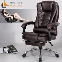 Đặc biệt cung cấp văn phòng ghế ghế máy tính chiếc ghế chủ tịch làm việc với chỗ để chân