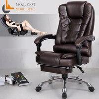 ข้อเสนอพิเศษสำนักงานเก้าอี้คอมพิวเตอร์ boss เก้าอี้ ergonomic เก้าอี้พร้อมที่วางเท้า