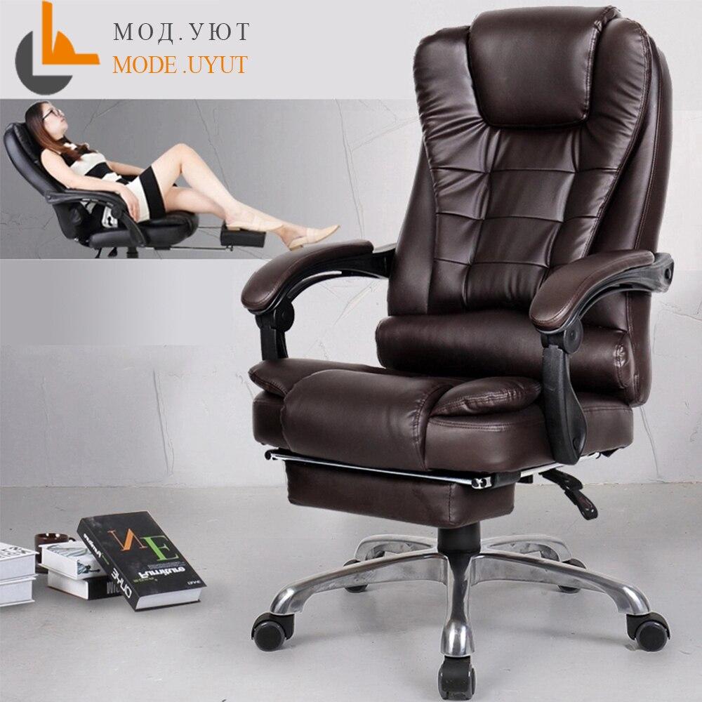 OFERTA ESPECIAL silla de oficina Silla de jefe de ordenador silla  ergonómica con reposapiés