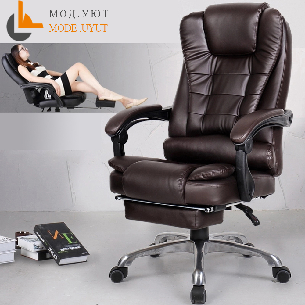 special offer office chair computer boss chair ergonomic chair with footrest special offer office chair computer boss chair ergonomic chair with footrest