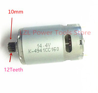 Bosch gsr14.4v psr 14.4 LI-2 무선 드릴 드라이버 batt-oper 스크루 드라이버 용 12 teeth dc 모터 14 4 v 교체