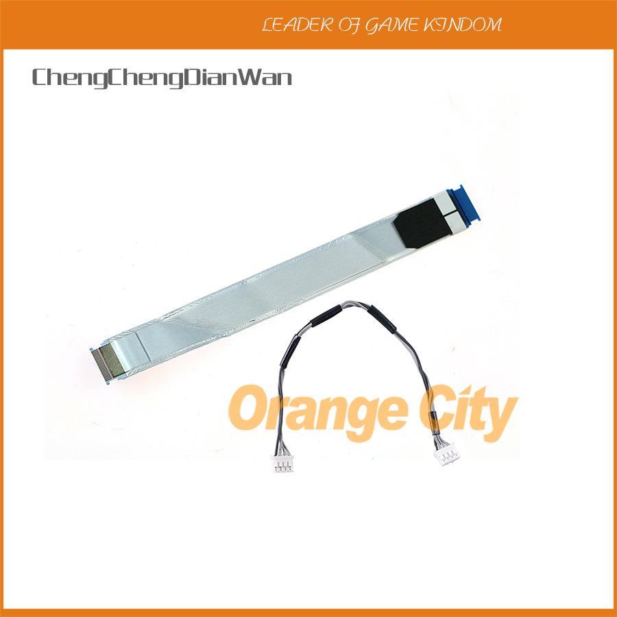 For Playstation 4 <font><b>PS4</b></font> Console DVD Disk Drive <font><b>Laser</b></font> Lens Ribbon Flex Cable Pulled W/ 4Pin Power Cable image