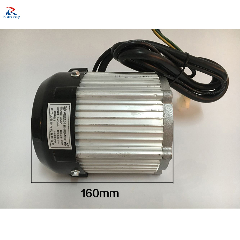 BM1418HQF 750W 48V <font><b>60V</b></font> Brushless <font><b>Motor</b></font> Electric Bicycle <font><b>Motor</b></font> Light Pull Tricycle BLDC Without Differential Gear image