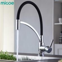 Micoe küche wasserhahn heißen und kalten einlochmontage wasserhahn schwarz chrom düse mixer 360 rotary reinigung gemüse wasserhahn