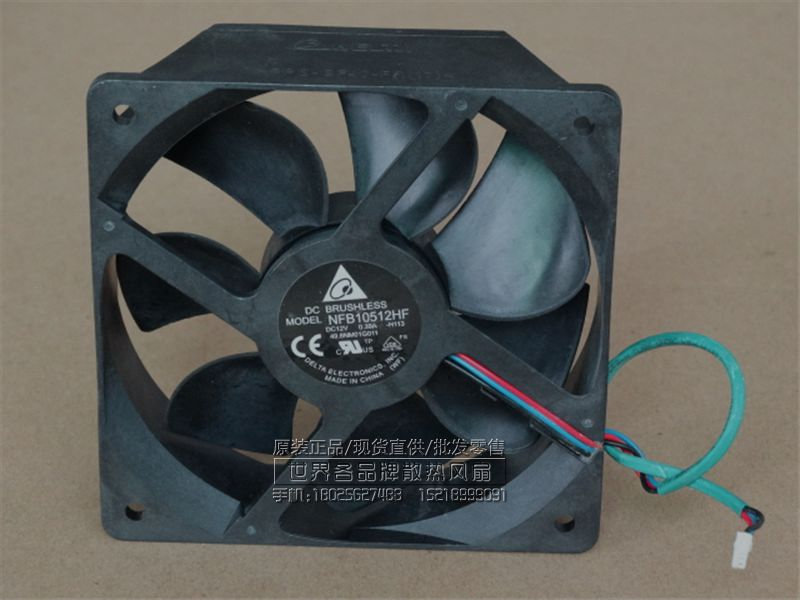 Delta NFB10512HF -H113 DC 12V 0.39A 3-wire 3-pin connector 105x105x32mm Server Square Cooling Fan  цена и фото