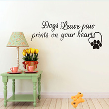 Heart Quote Wall Sticker
