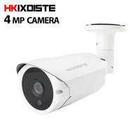 HD SONY 4MP AHD Camera Security Surveillance Indorr Outdoor Camera Waterproof CCTV Camera 40M Day