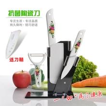 Free Shipping Tianfuren Ceramic Knives 3 Pieces Set Zirconia Kitchen Cooking Knife Cut Fruit Meat Knife Peeling Paring Knife