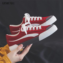 ARSMUNDI Fashionable Youth Shoes Casual Sneakers Breathable Walking Canvas Lace Up Flats Zapatillas Deporte Mujer M486