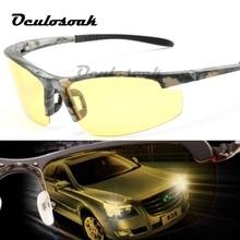 New Night Vision Sunglasses Fashion Men HD Polarized Driving Glasses Rimeless Yellow Lens Goggles Gafas 1041