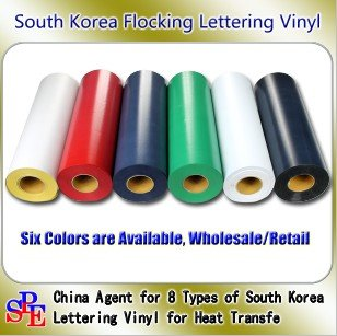 Free Shipping 0.5X25m One Full Roll for Flocking Heat Transfer Vinyl Film 12 Colors for Choosing Beautiful Color quality guarantee yellow matte vinyl wrap film foil car sticker with air bubble free fedex free shipping size 1 52 30m roll