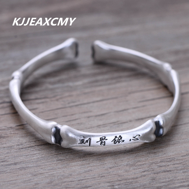 KJJEAXCMY S999 Vintage Sterling silver jewelry silver bracelets and matte The imprint is engraved on my heart.KJJEAXCMY S999 Vintage Sterling silver jewelry silver bracelets and matte The imprint is engraved on my heart.
