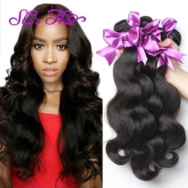 Cheap virgin brazilian hair weave 4 bundles brazilian body wave cheap virgin brazilian hair weave 4 bundles brazilian body wave human hair unprocessed 7a grade brazilian pmusecretfo Gallery