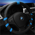 "15"" Universal High Quality Black PU Leather Blue Stripe Steering Wheel Cover"