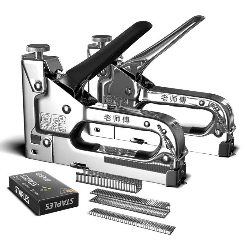 1pc 3 Way Nail Staple Gun & Stapler Riveter Guns Hnad Tool For Wood Furniture, Door & Upholstery Chrome Finish