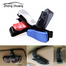 Best selling automatic fasteners Cip auto supplies ABS car visor sunglasses glasses glasses frame ticket holder USPS
