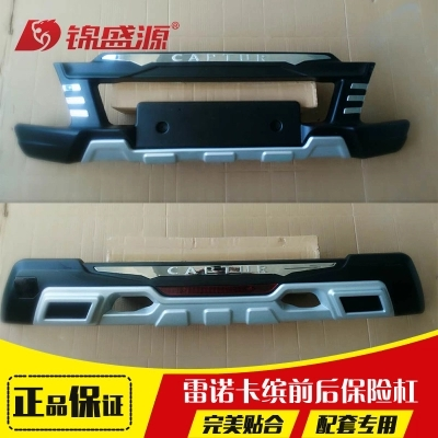 ABS Car bumper Before and after Car Accessories For Renault Captur 2014 2015 car roof rack luggage carrier bar car accessories for renault captur 2014 2015