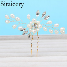 Sitaicery Wedding Hair Combs For Bride Crystal Rhinestones Pearls Women Hairpins Bridal Headpiece Jewelry Accessories