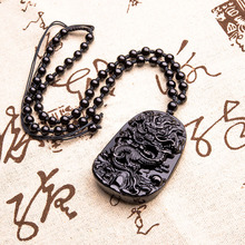 Drop Shipping Unique Natural Black Obsidian Carving Dragon Lucky Amulet Pendant Necklace For Women Men pendants Jade Jewelry(China (Mainland))