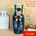 2016 New Baby kids Bear / Rabbit / Dog Jeans Romper, Baby suspender trousers, Baby Jumper pants, Freeshipping