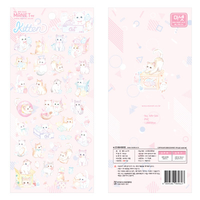 1pcs/1lot Kawaii Stationery Stickers Light Pink Cat Diary Planner Decorative Mobile Stickers Scrapbooking DIY Craft Stickers