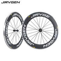 700C Alloy brake surface Road bike carbon wheels 80mm bicycle carbon wheelset 3K matte finish