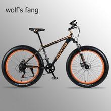"""늑대의 송곳니 자전거 산악 자전거 도로 자전거 알루미늄 합금 프레임 26x4.0 """"7/21/24 속도 프레임 스노우 비치 대형 자전거 자전거"""