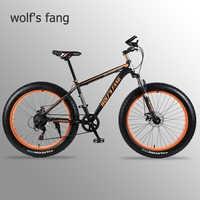 """Lobo fang bicicleta de montanha bicicleta estrada quadro liga alumínio 26x4.0 """"7/21/24 velocidade quadro neve praia bicicleta grandes dimensões"""