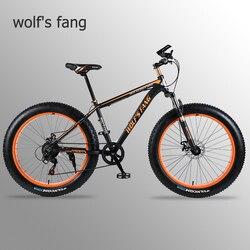 Lupo fang bicicletta Mountain Bike Bici da strada telaio In lega di Alluminio 26x4.0 7/21/24 velocità di Frame Neve Spiaggia di Grandi Dimensioni Della Bicicletta Della Bici