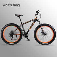 """wolf's fang bicycle Mountain Bike road bike Aluminum alloy frame 26x4.0"""" 7/21/24speed Frame Snow Beach Oversized Bicycle Bikes"""