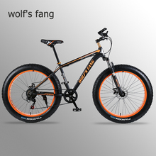 wolf's fang bicycle Mountain Bike road bike Aluminum alloy frame 26x4.0